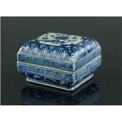 Fine Blue and White Square Porcelain Box Xuande MK