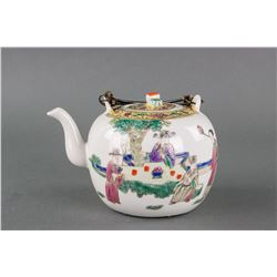 Chinese Famille Rose Porcelain Teapot Tongzhi Mark