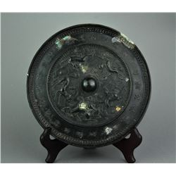 Chinese Bronze Mirror with Inscription