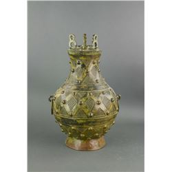Chinese Yuan/ Ming Bronze Vase with Cover