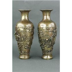 Pair Chinese Bronze Carved Vases Qianlong Mark