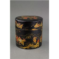 Japanese Wood Black Lacquer Gilt Round Box