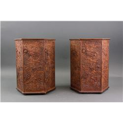 Pair Chinese Bamboo Carved Dragon Vase