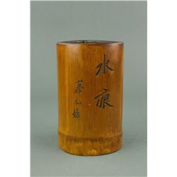 Chinese Bamboo Brush Pot Cai Yuanpei Mark