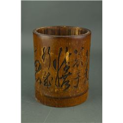 Chinese Large Bamboo Brush Pot