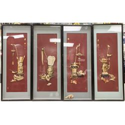4 PC Chinese Handcrafted Wood Panel with Frame