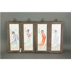 Wang Qi 1884-1937 Porcelain Plaque Painting 4 Pc