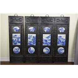 Set of Four Chinese Wood Screens Porcelain Insets