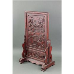 Chinese Rose Wood Carved Screen Panel with Stand