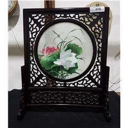 HIGHLY DETAILED SILKSCREEN PANEL IN PIERCED ROSEWOOD FRAME