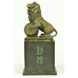 Lion on Ball Bronze Sculpture on Marble Base Statue