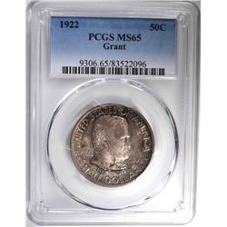 1922 GRANT COMMEM HALF DOLLAR, PCGS MS-65