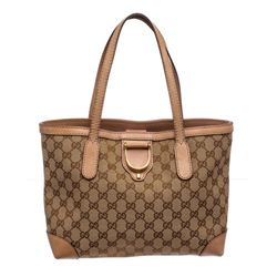 Gucci Nude Beige Monogram Canvas Leather Small Tote Bag
