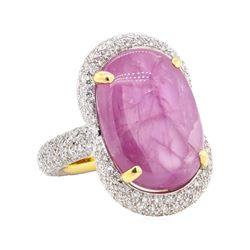 15.50 ctw Ruby And Diamond Ring - 18KT Yellow Gold With Rhodium Plating