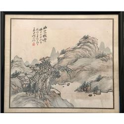 Japanese Mountainscape Print with Frame