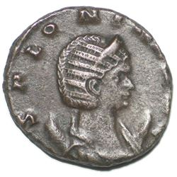 Roman Silver Or Billon Coin Antoninianus Salonina Venus Victrix 18mm 3,59 G