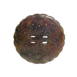 55mm Brown Serpentine Jade Carved MEDALLION Chinese Coin Stone Pendant