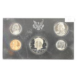 1971 US PROOF SET (WITH NO BOX)
