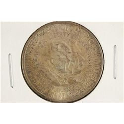 1951 WASHINGTON/CARVER COMMEMORATIVE