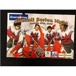 2007 SUMMIT SERIES NIGHT AUTOGRAPHED VANCOUVER GIANTS AD (P. MAHOVLICH, DENNIS HULL, MARCEL DIONNE
