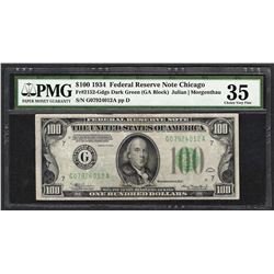 1934 $100 Federal Reserve Note Fr.2152-G PMG Choice Very Fine 35