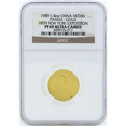 1989 1/4 oz. China Gold Panda 18th New York Exposition Coin NGC PF68 Ultra Cameo