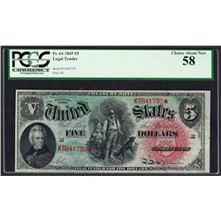 1869 $5 Rainbow Woodchopper Legal Tender Note Fr.64 PCGS Choice About New 58