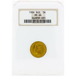 1904 Russia 5 Roubles Gold Coin NGC MS66