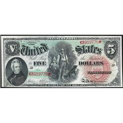 1869 $5 Rainbow Woodchopper Legal Tender Note