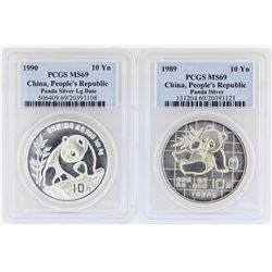 1989-1990 China 10 Yuan People's Republic Panda Silver Coin PCGS MS69