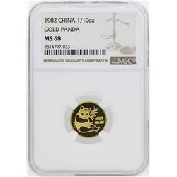 1982 China 1/10 Oz. Gold Panda Coin NGC MS68