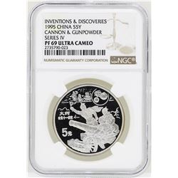 1995 China 5 Yuan Cannon & Gunpowder Silver Coin NGC PF69 Ultra Cameo