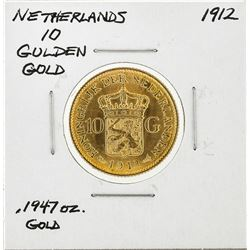 1912 Netherlands 10 Goulden Gold Coin