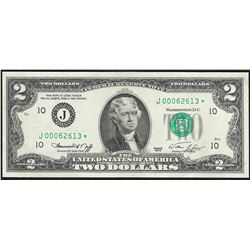 1976 $2 Federal Reserve STAR Note