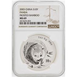2003 China 10 Yuan Panda Silver Coin NGC MS69