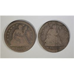 2-1853 ARROWS & RAYS SEATED QUARTERS G/VG