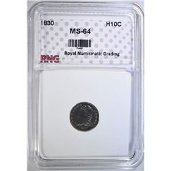 1830 CAPPED BUST HALF DIME H10C RNG CH BU