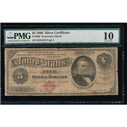 1886 $5 Silver Certificate PMG 10 Very Good