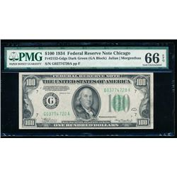 1934 $100 Chicago Federal Reserve Note PMG 66EPQ