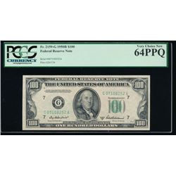 1950B $100 Chicago Federal Reserve Note PCGS 64PPQ
