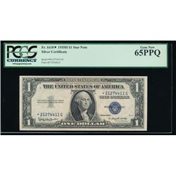 1935H $1 Silver Certificate Star Note PCGS 65PPQ