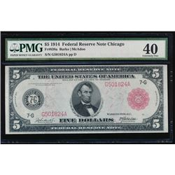 1914 $5 Chicago Red Seal Federal Reserve Note PMG 40