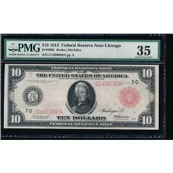 1914 $10 Red Seal Chicago Federal Reserve Note PMG 35