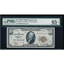 1929 $10 Kansas City Federal Reserve Bank Note PMG 65EPQ