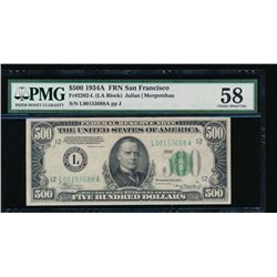 1934A $500 San Francisco Federal Reserve Note PMG 58