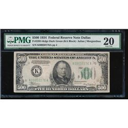 1934 $500 Dallas Federal Reserve Note PMG 20