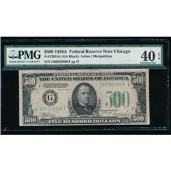 1934A $500 Chicago Federal Reserve Note PMG 40EPQ