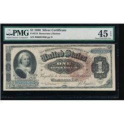 1886 $1 Martha Washington Silver Certificate PMG 45EPQ