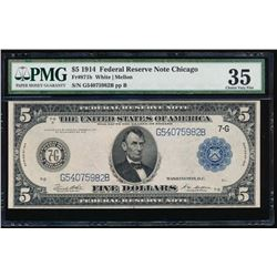 1914 $5 Chicago Federal Reserve Note PMG 35