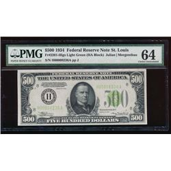 1934 $500 Saint Louis Federal Reserve Note PMG 64